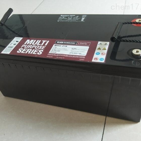 大力神蓄电池MPS12-211A零售