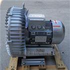 2QB710-SAH374KW漩渦高壓鼓風機
