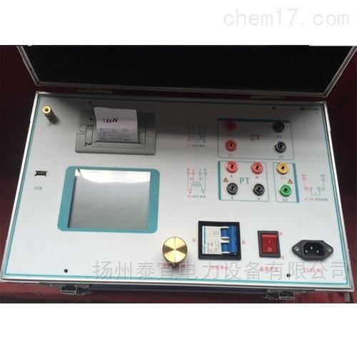 扬州泰宜500V/5A互感器伏安特性测试仪