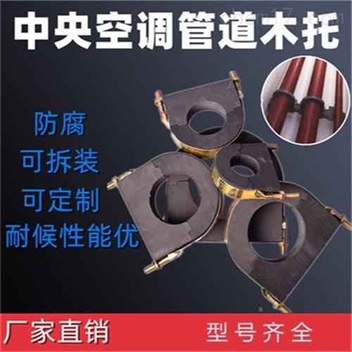 管道木托 标准保温层 底座尺寸表