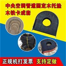 芜湖管道垫木(木质 橡塑)