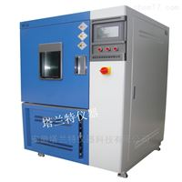 QL—800耐臭氧老化試驗箱