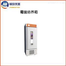 DMJX-600FT锦玟 低温恒温霉菌箱 低温培养箱
