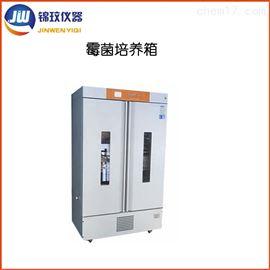 DMJX-1100FT锦玟 低温霉菌培养箱 智能恒温恒湿霉菌箱
