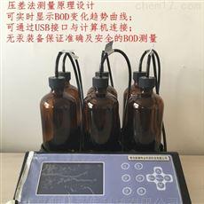 LB-R80S型实验室用BOD测定仪