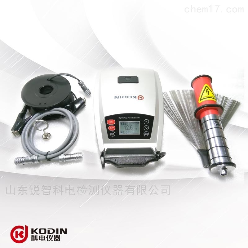 KODIN-6DJ脉冲无损电火花检漏仪科电检测仪8