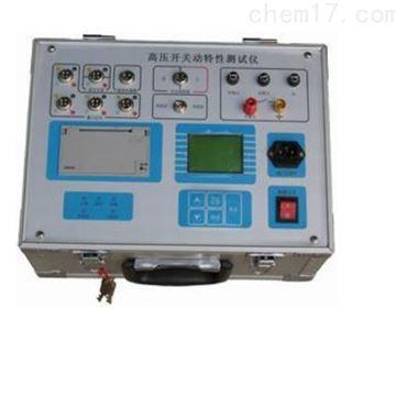 NRGK-H高压开关动特性测试仪(不带电源)