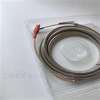 延伸电缆TM0181-080-01