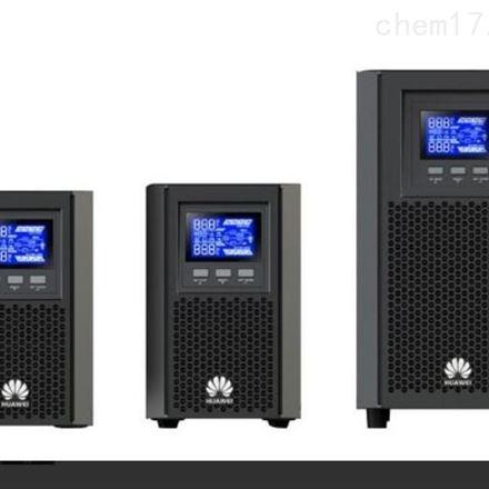 华为UPS2000-A-1KTTL UPS不间断电源