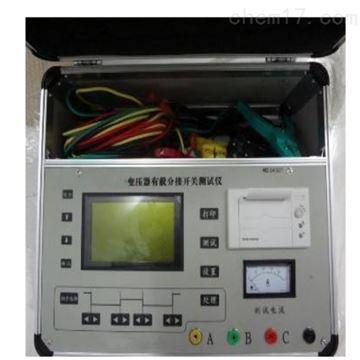 NRYZ-2000变压器有载开关测试仪