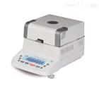HSY-29249C高精度卤素快速水分测定仪