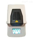 HSY-29249A卤素快速水分测定仪