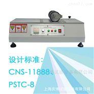 CNS-11888电动碾压滚轮胶带剥离力试验机