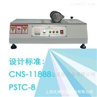 QB-8356CNS-11888电动碾压滚轮胶带剥离力试验机