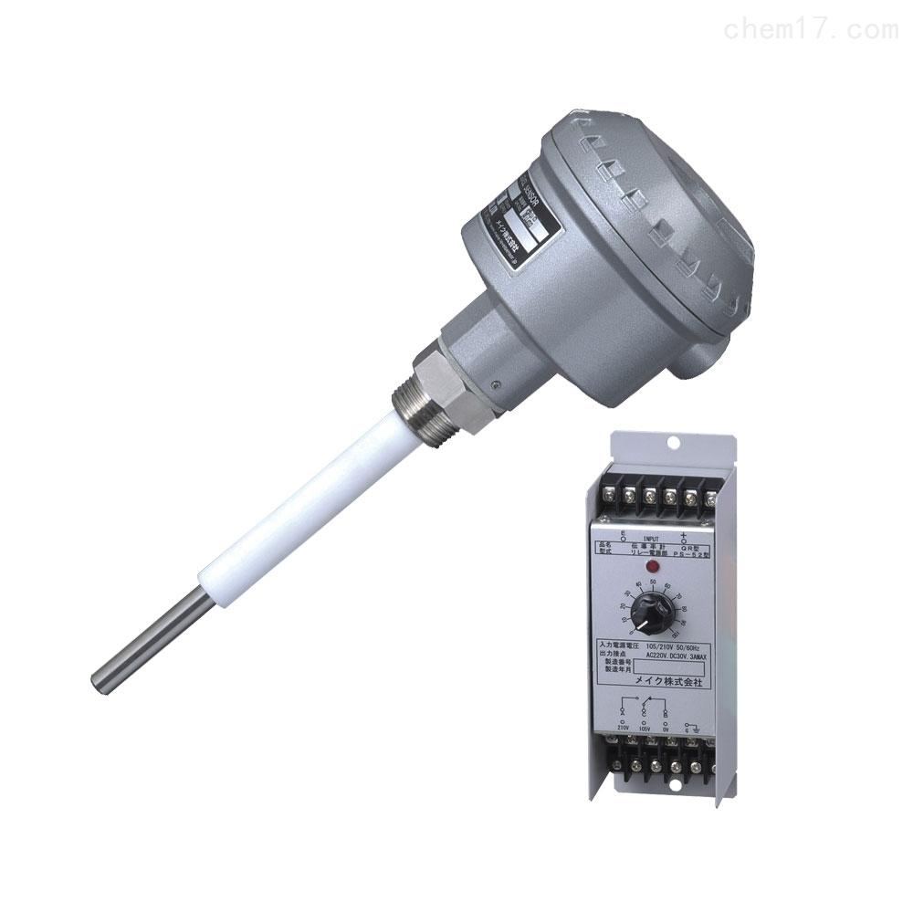日本make电导型液位开关(QR型)