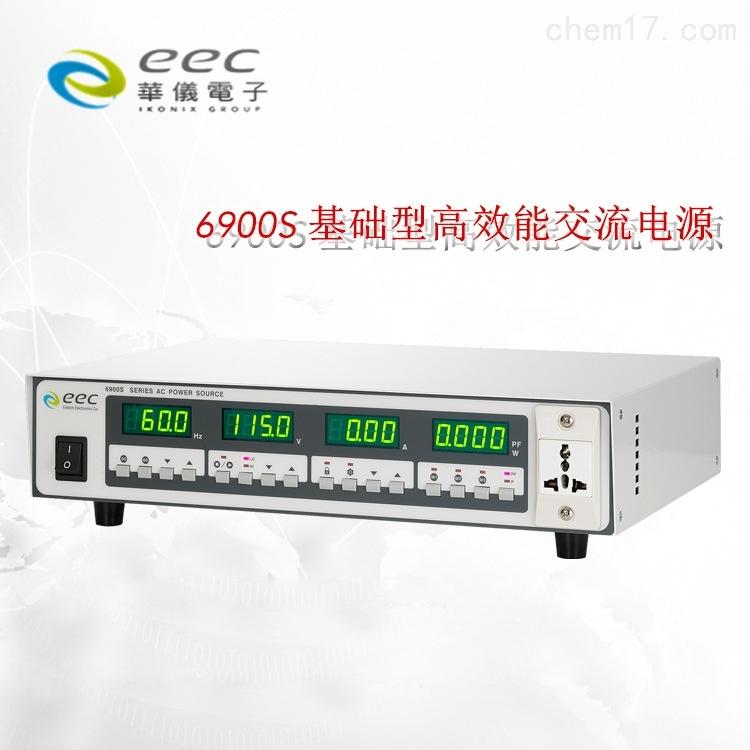 台湾华仪/EEC 6950S  基础型高效能交流电源