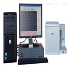 微机砷测定仪