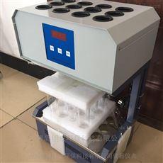 检测化学需氧量的仪器LB-101C标准COD消解仪