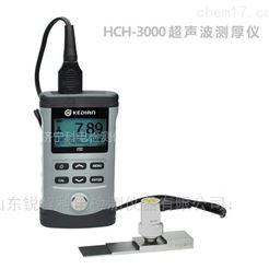 HCH-3000C+科电超声波测厚仪3
