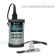 HCH-3000C+科电超声波测厚仪1