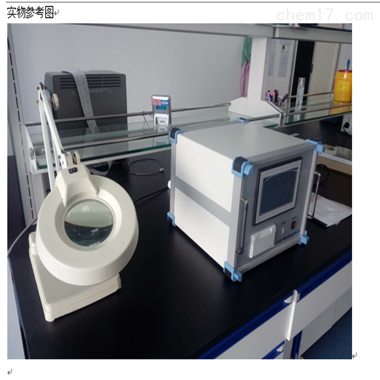 toc总有机碳在线分析仪