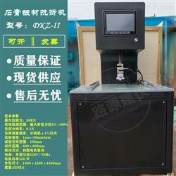 DKZ-II石膏板材抗折機說明書
