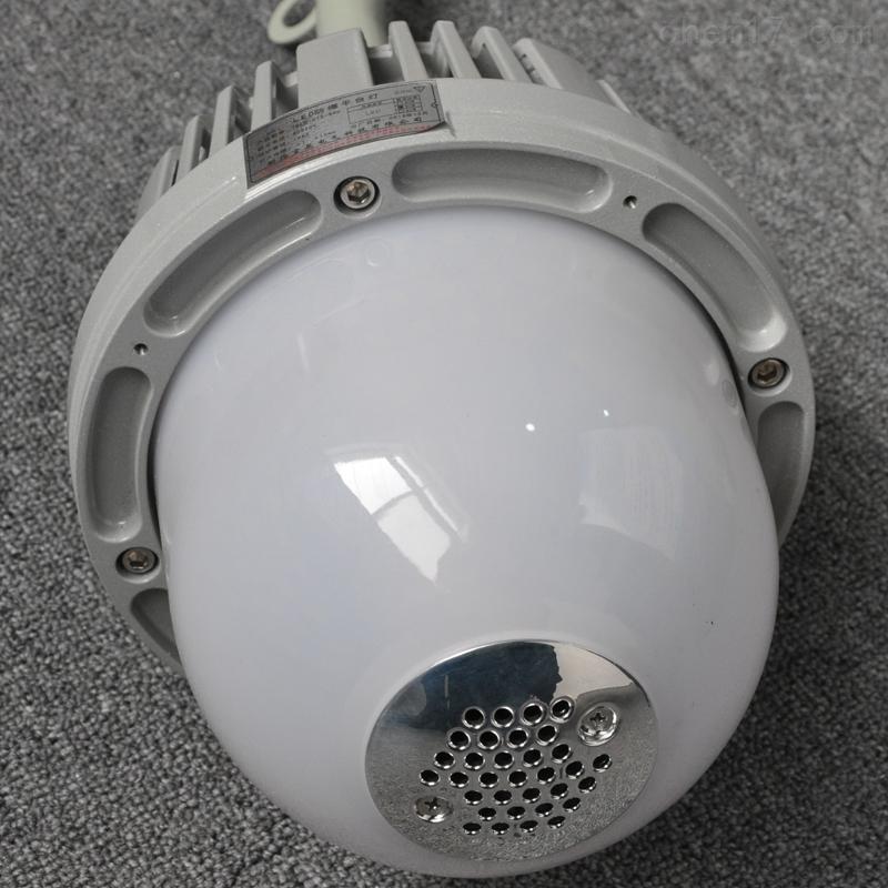 GCD616-50W防爆防水防尘防震防眩四防泛光灯