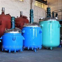 夹套型蒸汽加热反应釜罐
