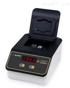 氨氮快速测定仪5B-3N
