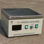 99-1A大功率數顯恒溫磁力加熱攪拌器