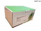 EC401117Evergreen乳过氧化物酶活性检测试剂盒