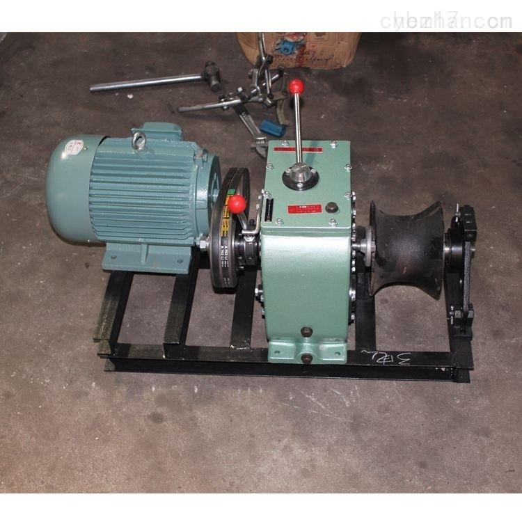 承装(修、试)电动绞磨机50kN