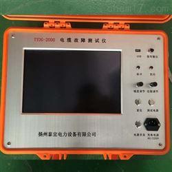 电缆故障测试仪扬州制造商