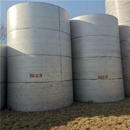 二手210L系列高级发酵罐
