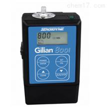 美国吉莉安Gilian800i个体空气采样泵(包邮