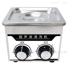 机械控制超声波清洗机