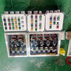 铝合金防爆配电箱照明箱型号价格