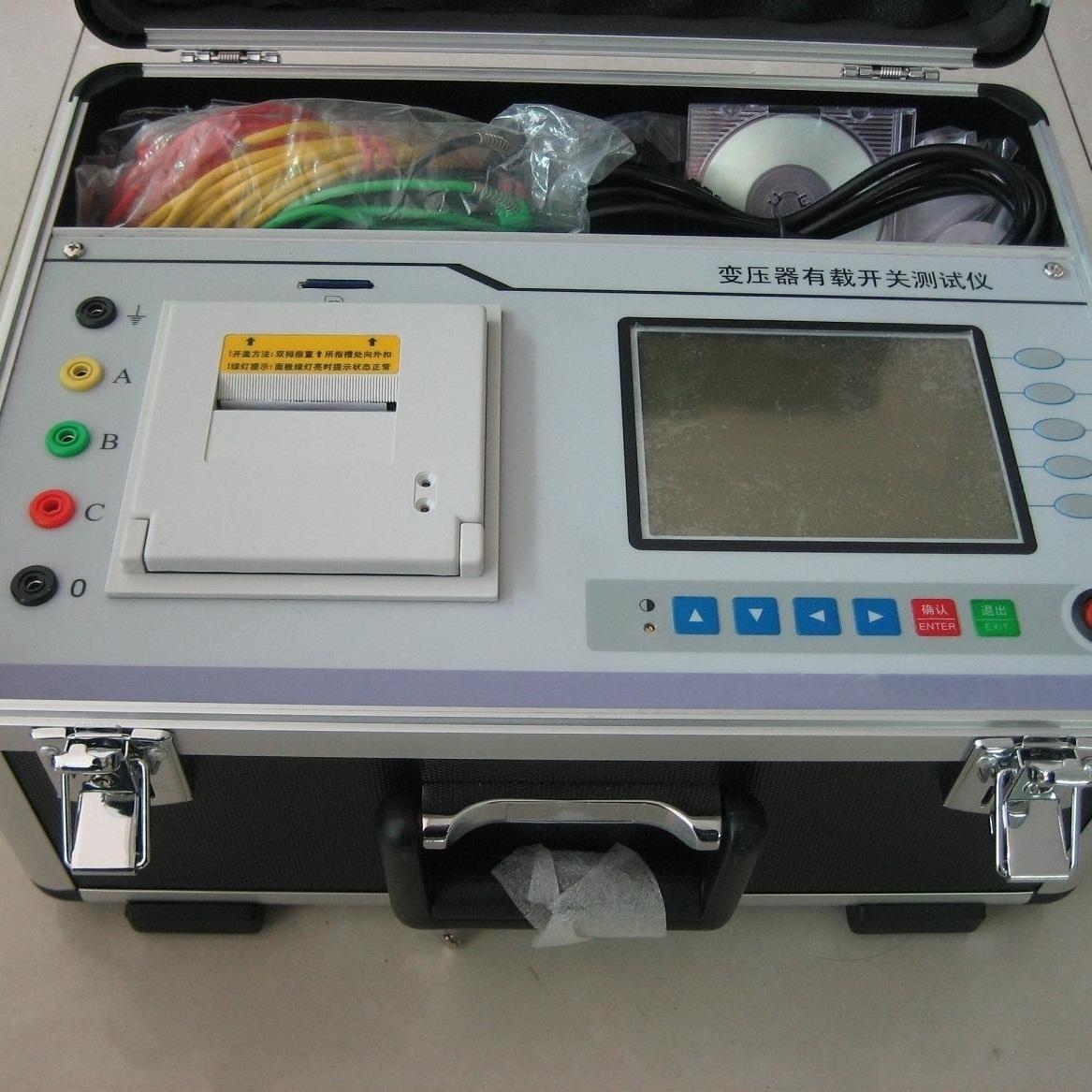 低压开关动态特性测试仪线路工作原理