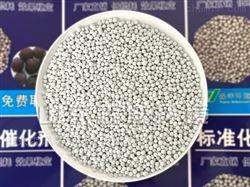芬顿氧化催化剂试剂