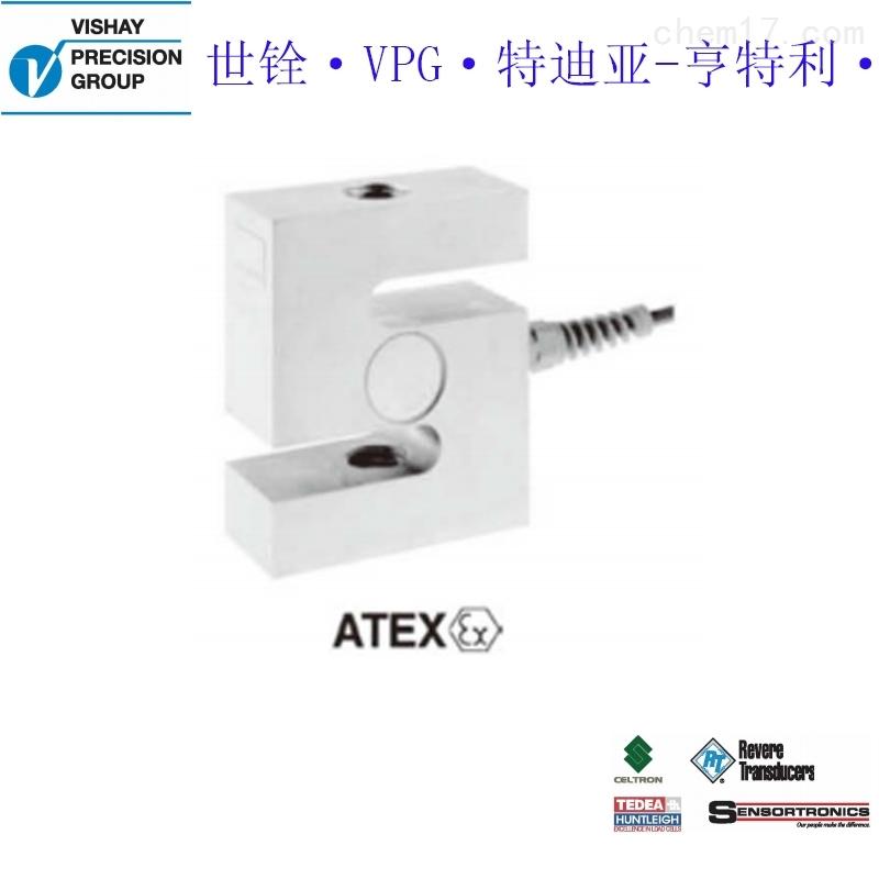 特迪亚筒槽称和灌装称合金钢传感器619-1.5t