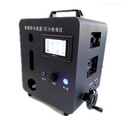 LB-2080J综合多功能压力流量校准仪