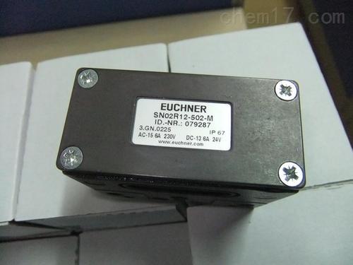 德国Euchner安士能编码器特价现货
