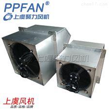 3800风量DWEX-400D4防腐边墙送风机含90度防雨罩