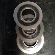 带内环B型金属缠绕垫成品直销