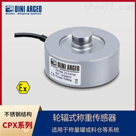 CPX不鏽鋼輪輻式稱重傳感器