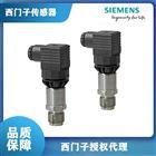 广州QBE2103-P25西门子压力传感器