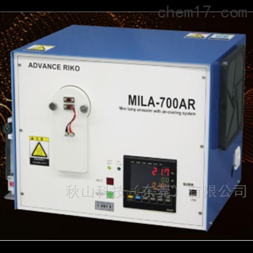 日本advance风冷台灯加热器MILA-700AR