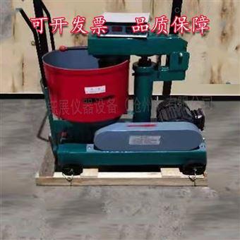 砂浆试验仪立式砂浆搅拌机