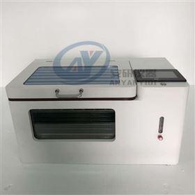 AYAN-DC24S全封闭水浴氮吹仪50断程序控温