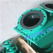 H49J礦漿三通換向止回閥